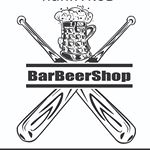 Магазин Bar Beer Shop в Алматы